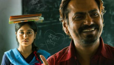 Haraamkhor: Human After All