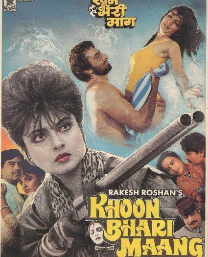Khoon Bhari Maang (1988) dir. Rakesh Roshan