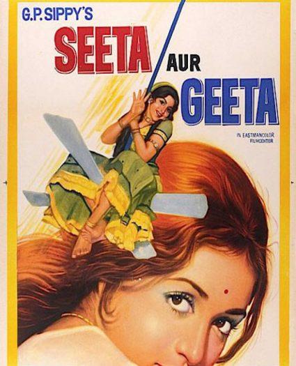 Seeta Aur Geeta (1972) dir. Ramesh Sippy