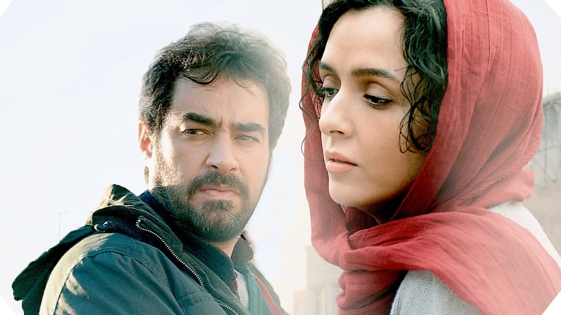 MAMI PRESENTS A SPECIAL SCREENING OF THE ACADEMY AWARD WINNING FILM THE SALESMAN