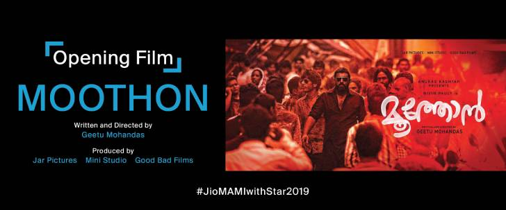 Moothon announced as the Opening Film of the Jio MAMI 21st Mumbai Film Festival with Star