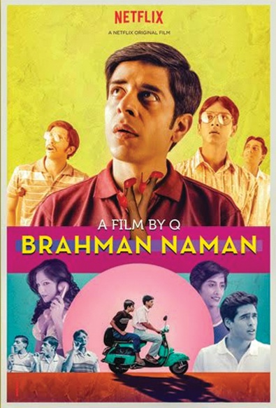 JIO MAMI Film Club with STAR's second event is the Indian Premiere of 'Brahman Naman', a film by Q